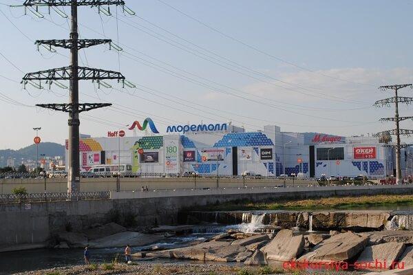 Вид на торгово развлекательный центр Моремолл