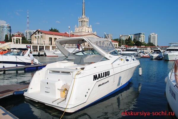 Яхта малибу