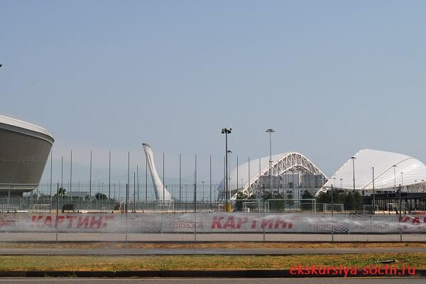 Стадион Фишт в олимпийском парке