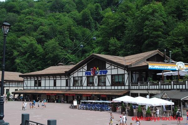Горно-туристический центр Роза Хутор