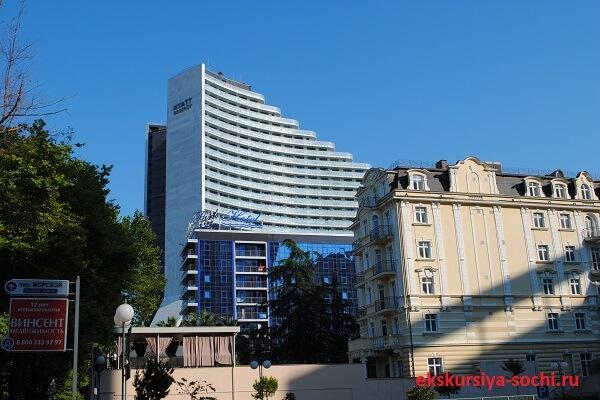 Вид на Хаят и Парк Отель