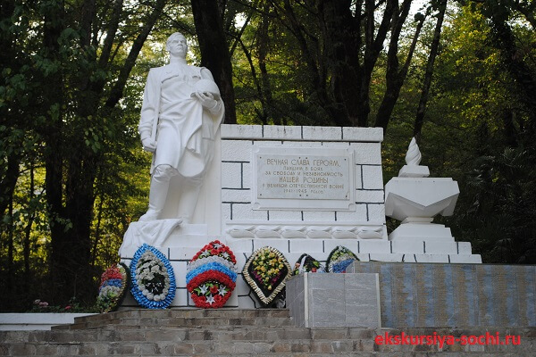 Памятник героям ВОВ