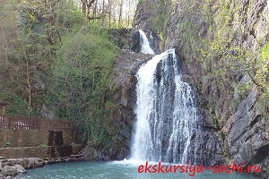 Экскурсия на Змейковские водопады в Сочи